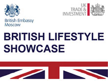 moscow british lifestyle showcase 2013 & redikhorse
